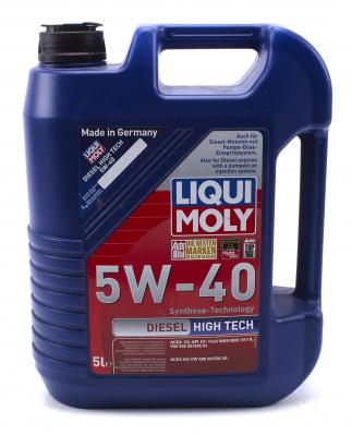 LIQUI MOLY 5W-40 1332