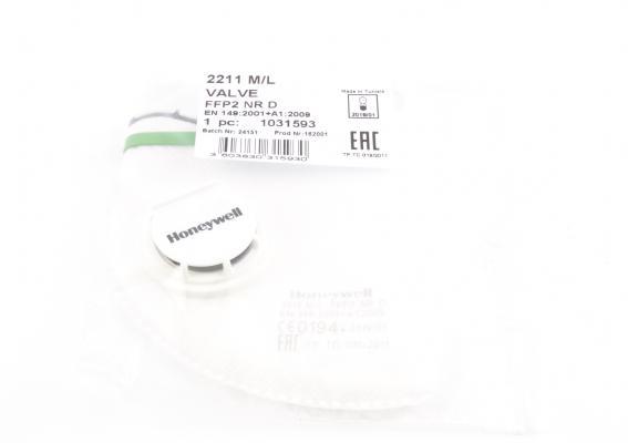 Honeywell Schutzmasken 1031593