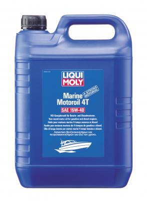 LIQUI MOLY Motorenöle 4-Takt Boot 1065