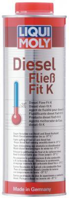 LIQUI MOLY Krafstoff-Additive Diesel 5131